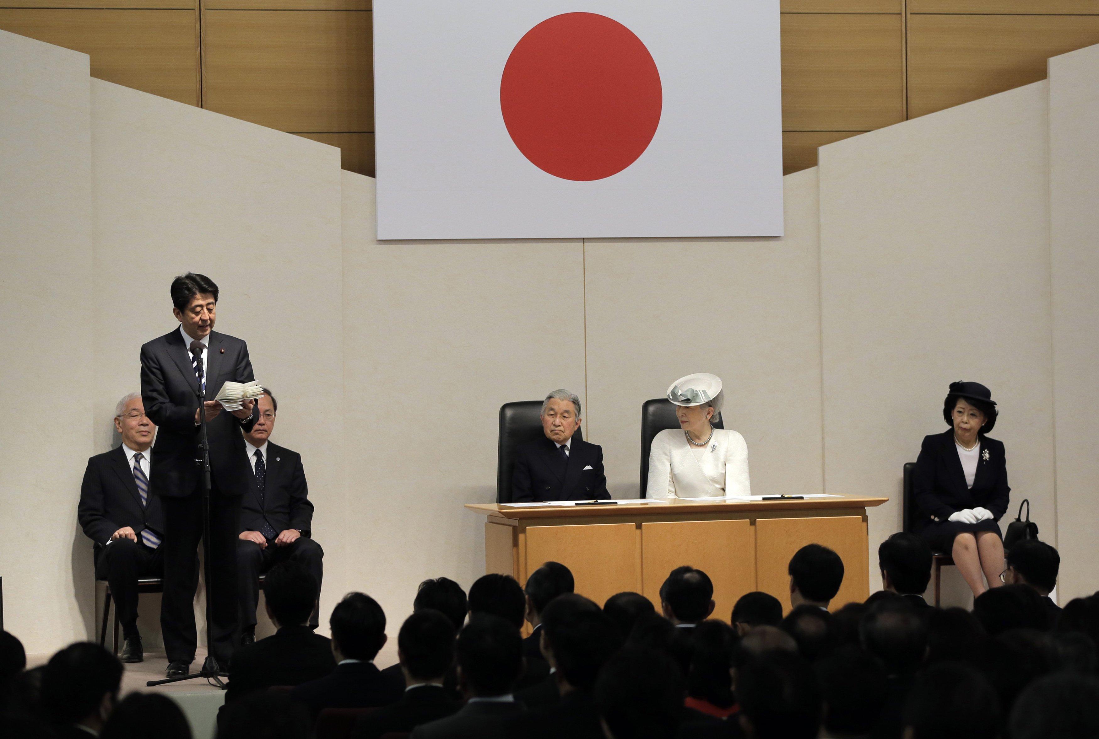 【万歳】美智子皇后陛下【奉祝】YouTube動画>4本 ->画像>232枚