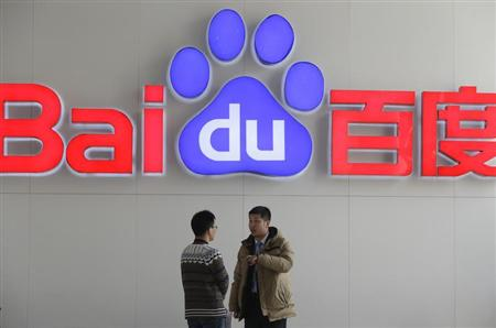 China's Baidu launches mobile payment app