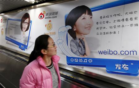 Weibo cuts IPO size amid selloff in technology stocks