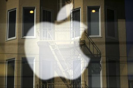 Fund managers unconvinced by Apple rebound as firm readies results