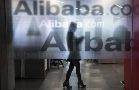 With no bank in charge, Alibaba's bankers learn to work together
