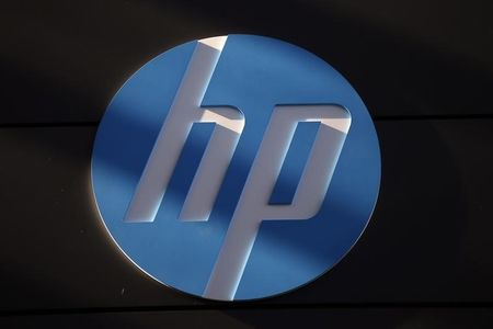 HP to buy cloud software startup in rare acquisition