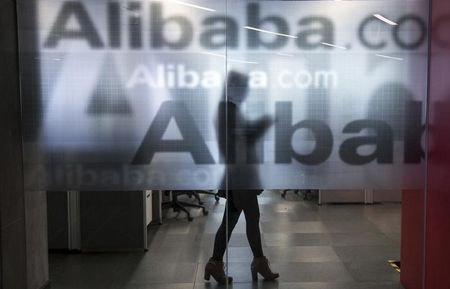 Alibaba options expected to be listed on September 29: exchanges