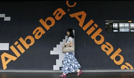Alibaba cash could fund small spending spree at Yahoo