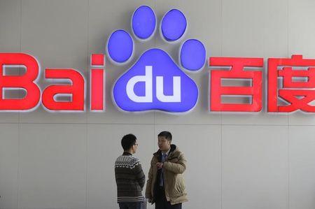 China's Baidu posts third quarter revenue below analysts' targets