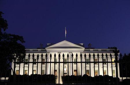 Only top legislators informed of White House computer attack
