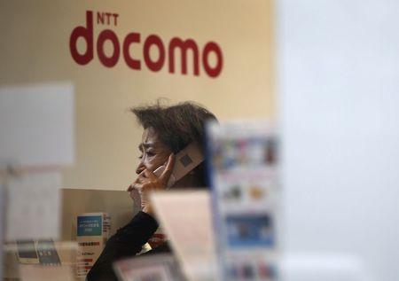 Japan carrier NTT DoCoMo says probing reported SIM hack