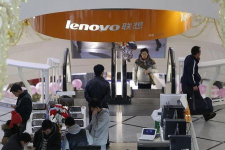 Lenovo website breached, hacker group Lizard Squad claims responsibility