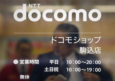 Japan's NTT Comm in talks to buy German e-shelter: source