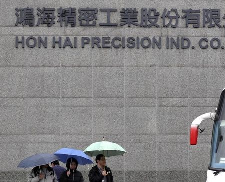 Hon Hai, Tencent partner in electric car business