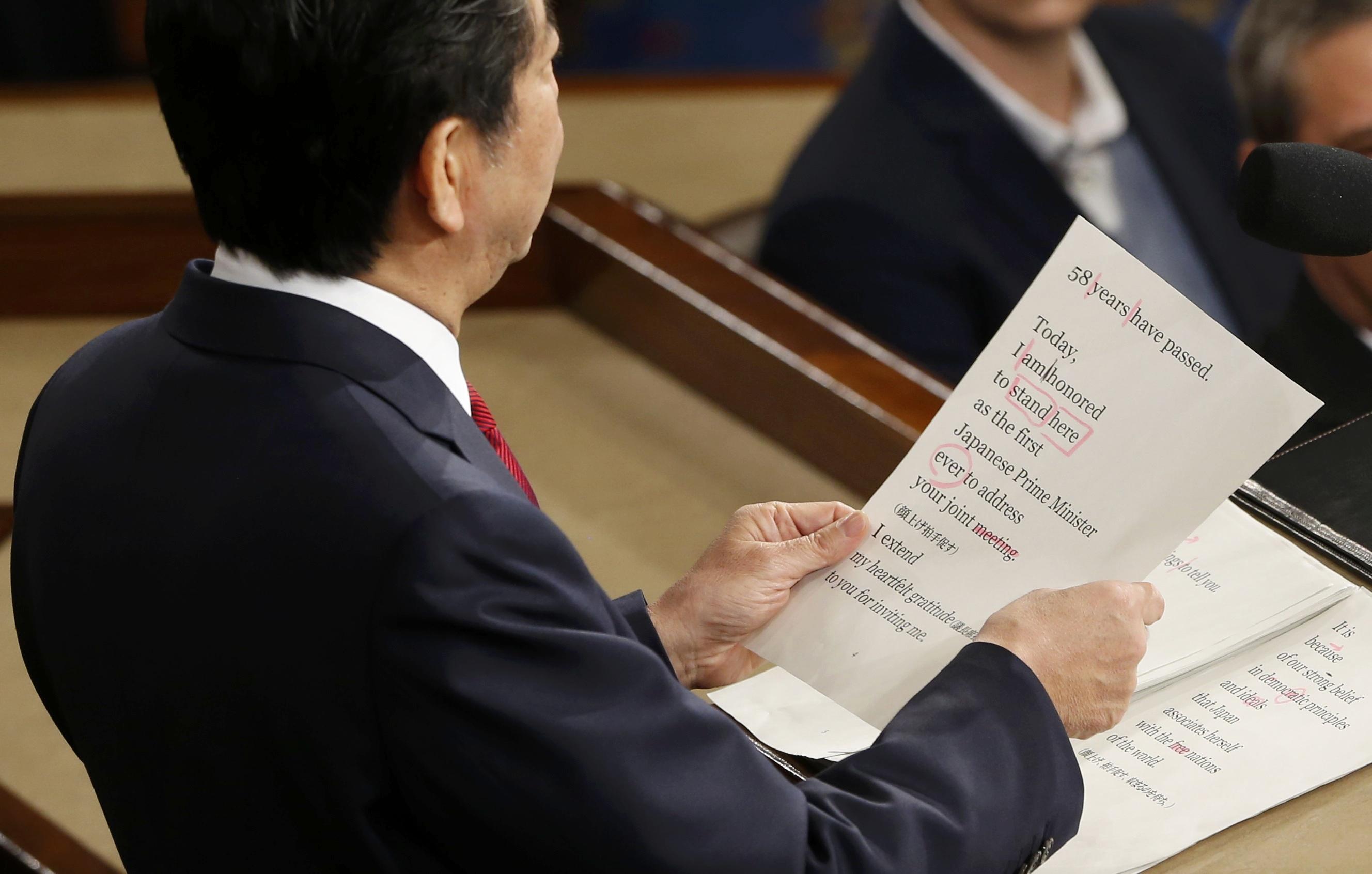 【画像】安倍ちゃんが米国議会演説で読んだカンペwwwwwwwwww