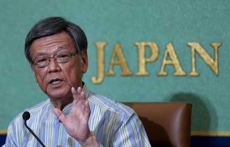 Governor of Japan's Okinawa to press U.S. for removal of base