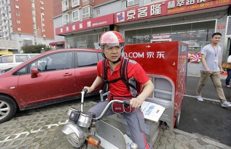 China e-commerce firm JD.com to launch credit-scoring rival to Alibaba's