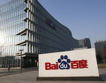 Baidu profit weighed down by offline mobile services push