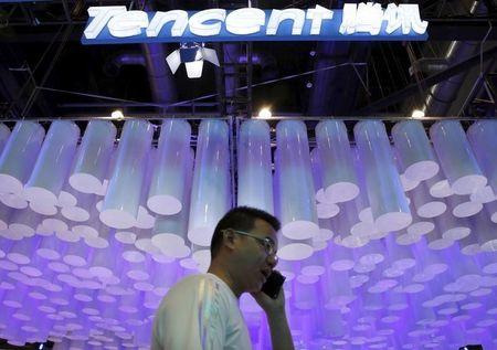 Tencent, eBay join Kakao bid for new South Korean Internet bank