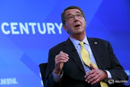 U.S. defense chief announces reforms aimed at strengthening military