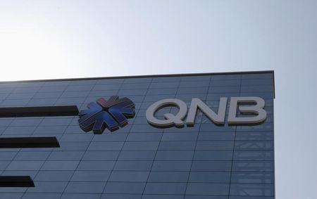 Qatar National Bank investigating alleged data hack