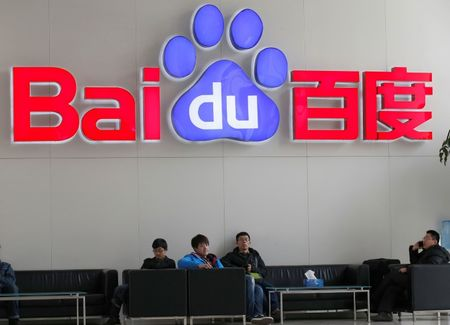 Chinese search leader Baidu's profits sink to four-year low