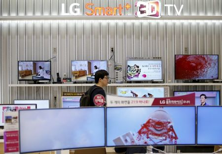 LG Display says to invest almost $400 million in South Korea for OLED capacity