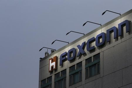 Foxconn says won't sell Sharp's solar power business