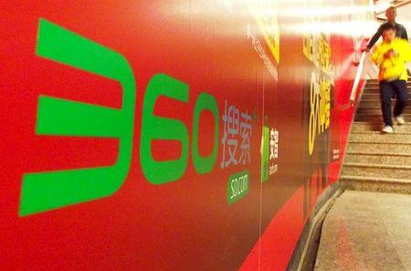 Opera Software shareholders back Chinese takeover bid