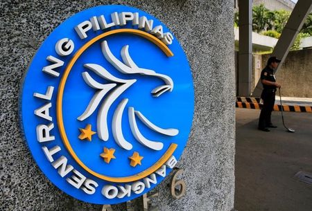 Exclusive: New York Fed asks Philippines to recover Bangladesh money