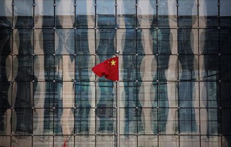 China regulator to curb news that promotes 'Western lifestyles'