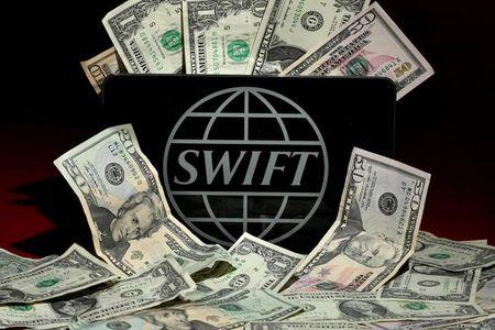 SWIFT plans measure to help spot fraudulent bank transfers