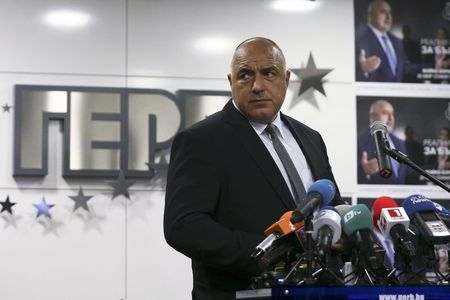 Bulgarian center-right GERB wins most votes in election