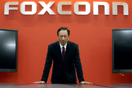 Taiwan's Foxconn to build three ancillary facilities as part of Wisconsin LCD campus