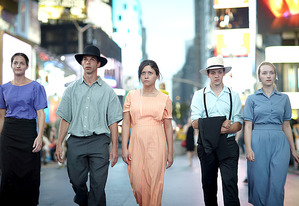 'Breaking Amish' series premiere recap: A fascinating look at broken lives and sacrificial dreams