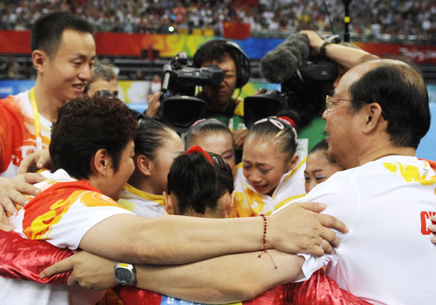China wins women's gymnastics gold