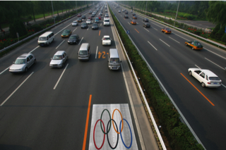 There's never any traffic in the Olympic lane