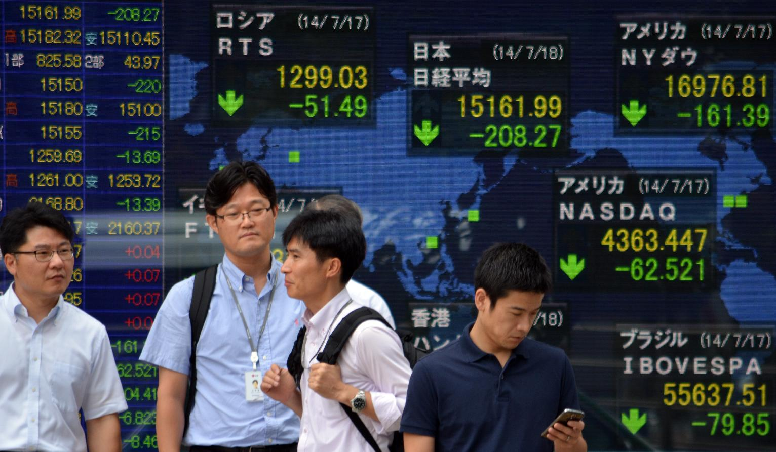 Asian shares mixed after MH17 losses