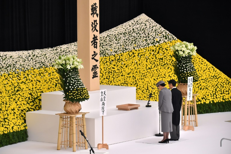 Japans new emperor speaks of deep remorse in 1st speech marking WWII