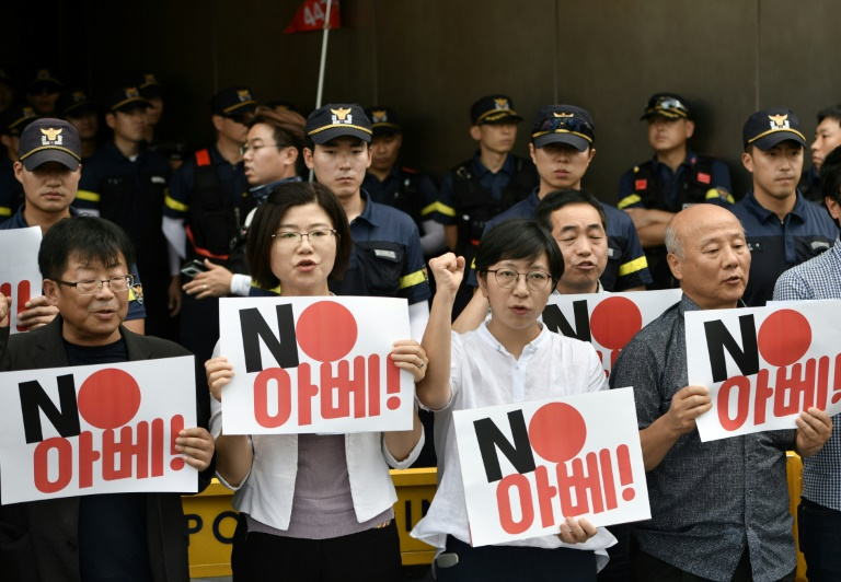 Angry S. Koreans accuse Japan of economic invasion