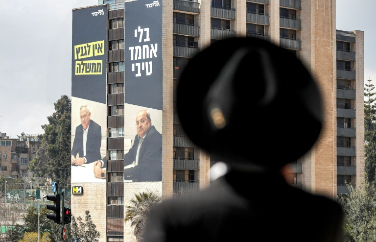Israels most vulnerable hit by political stalemate