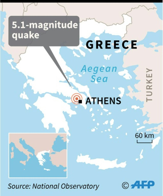 Strong quake shakes Athens, knocks out phone service