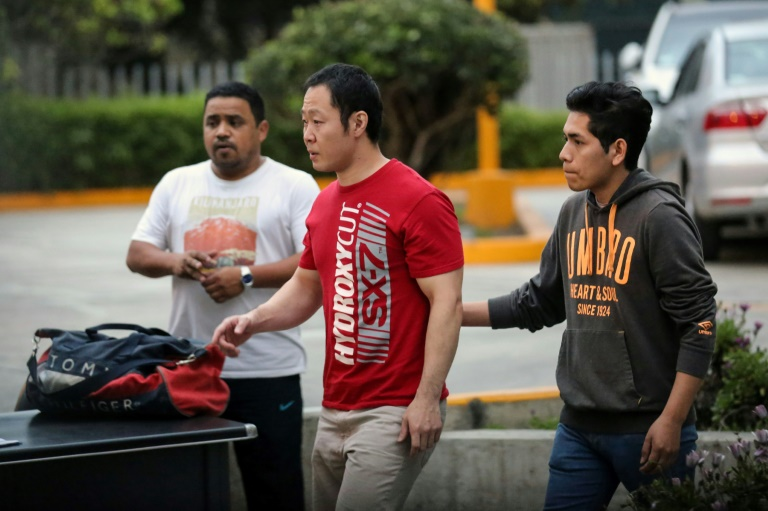 Peru prosecutors seek 12-year term for Kenji Fujimori