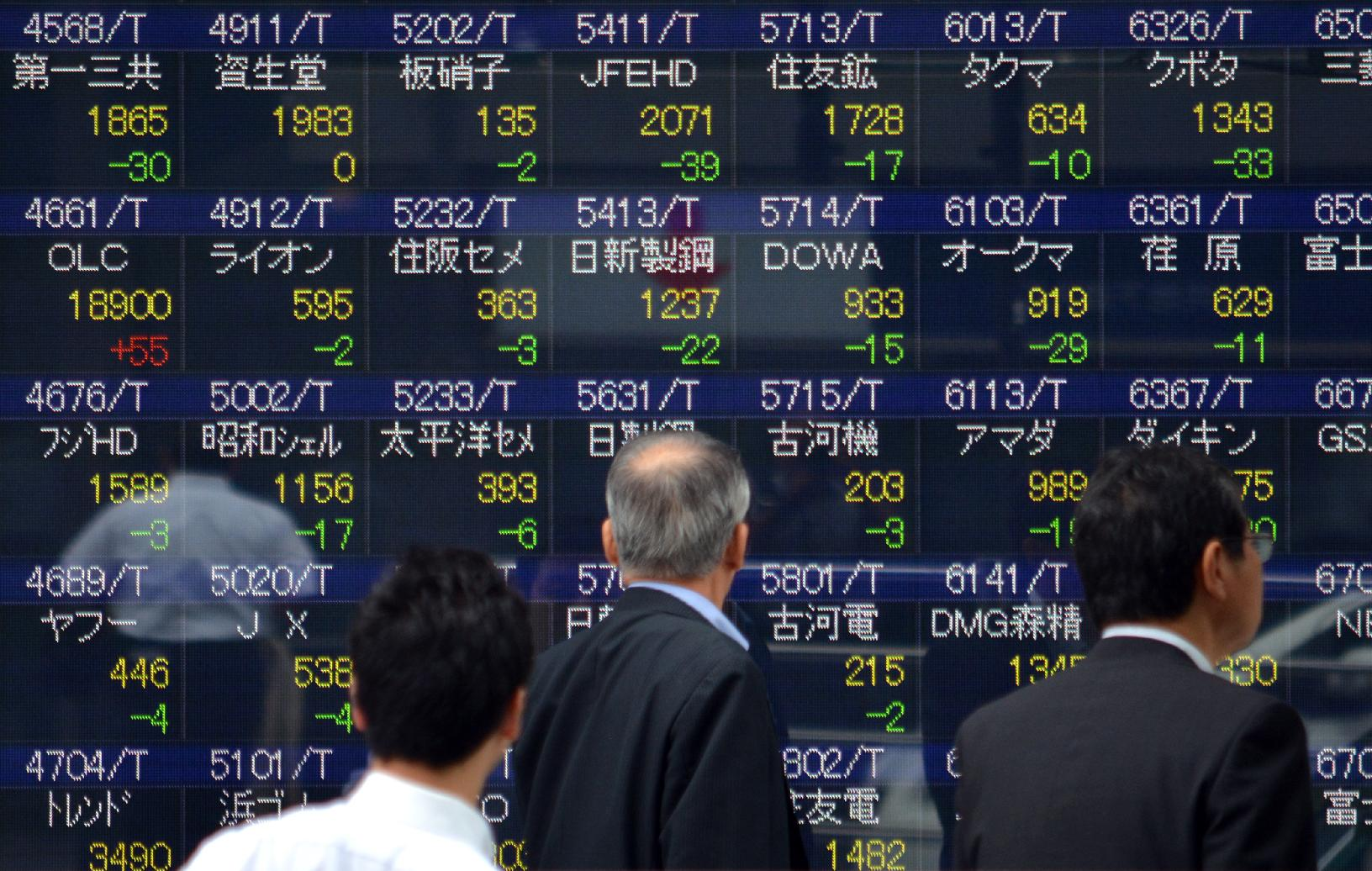Asian shares hit by news of Ukraine air tragedy
