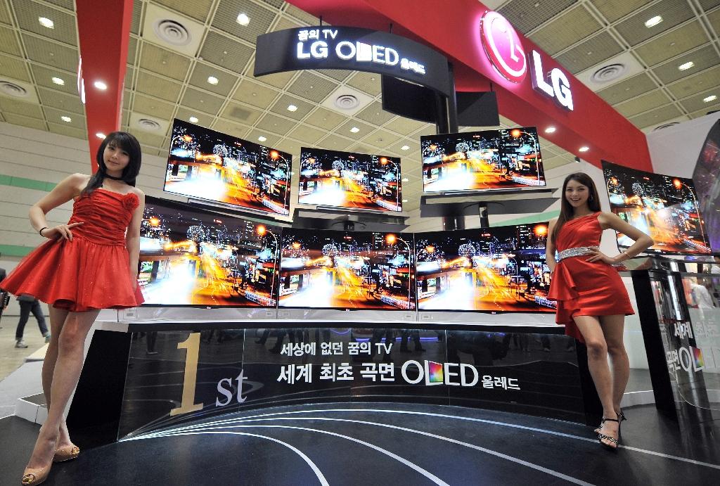LG Display plans multi-billion OLED plant