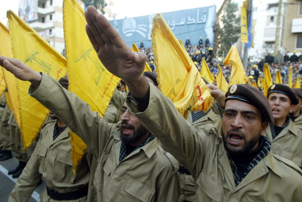 hezbollah essay