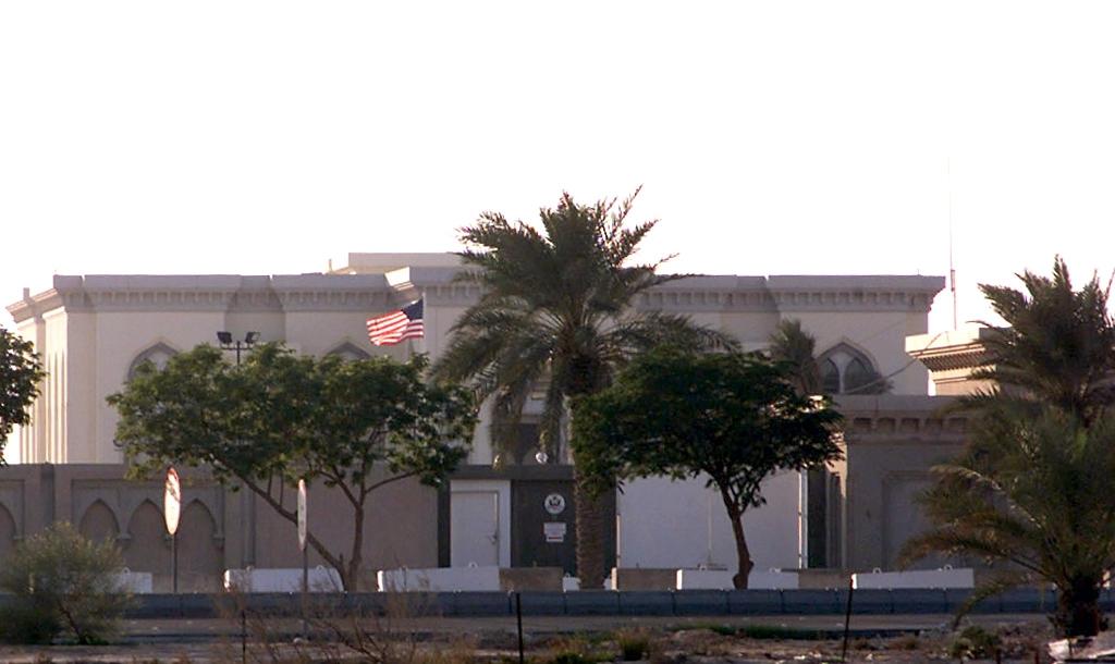 US embassy in Qatar warns of fake social media accounts