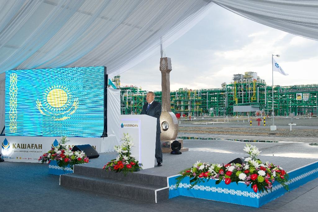 Kazakhstan relaunches giant Kashagan oil field