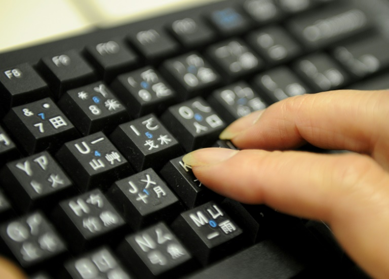 Taiwan asks HK, China to help fight $30m online love scams