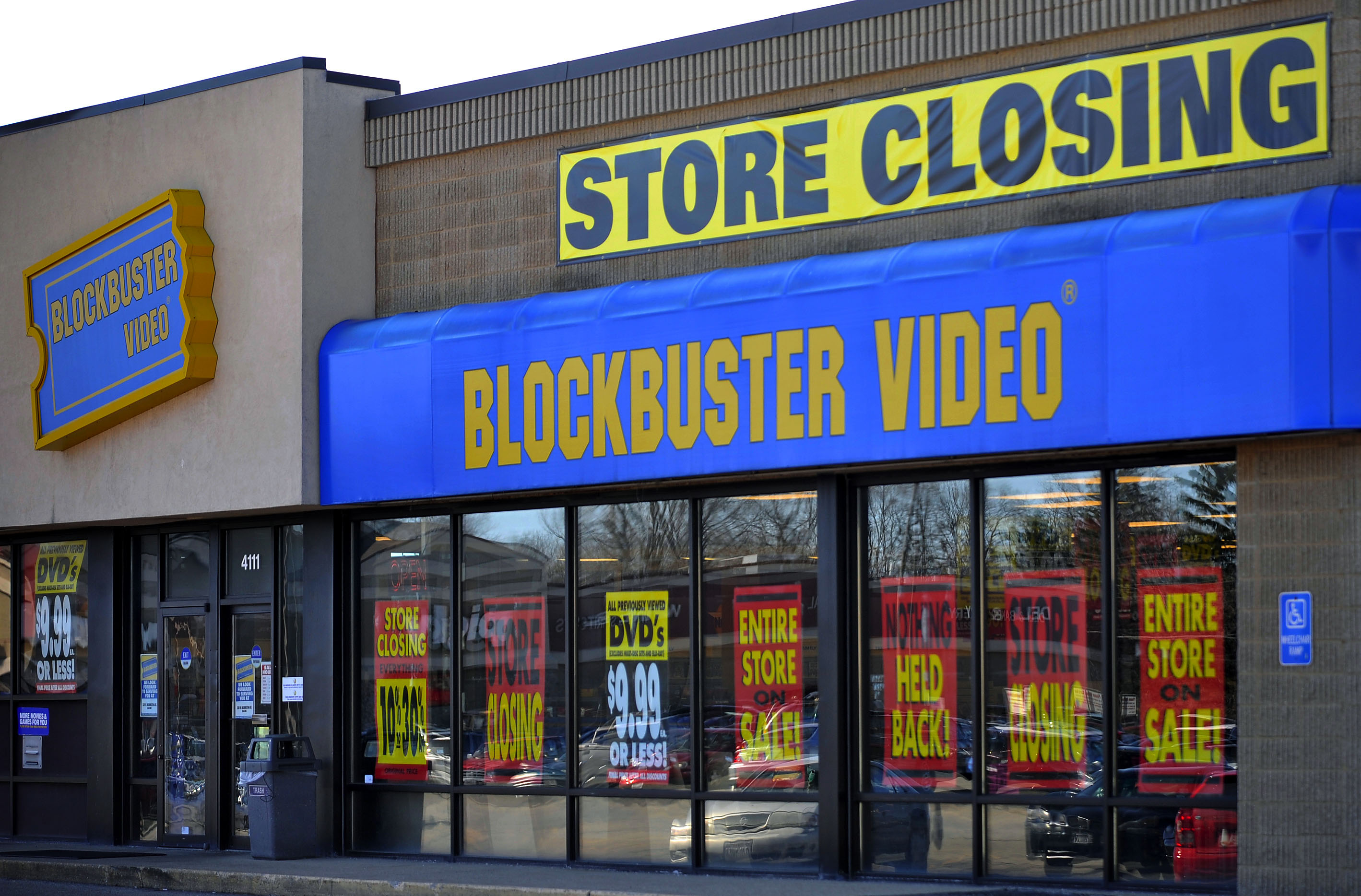 Blockbuster Video - Essays - Tetratkin