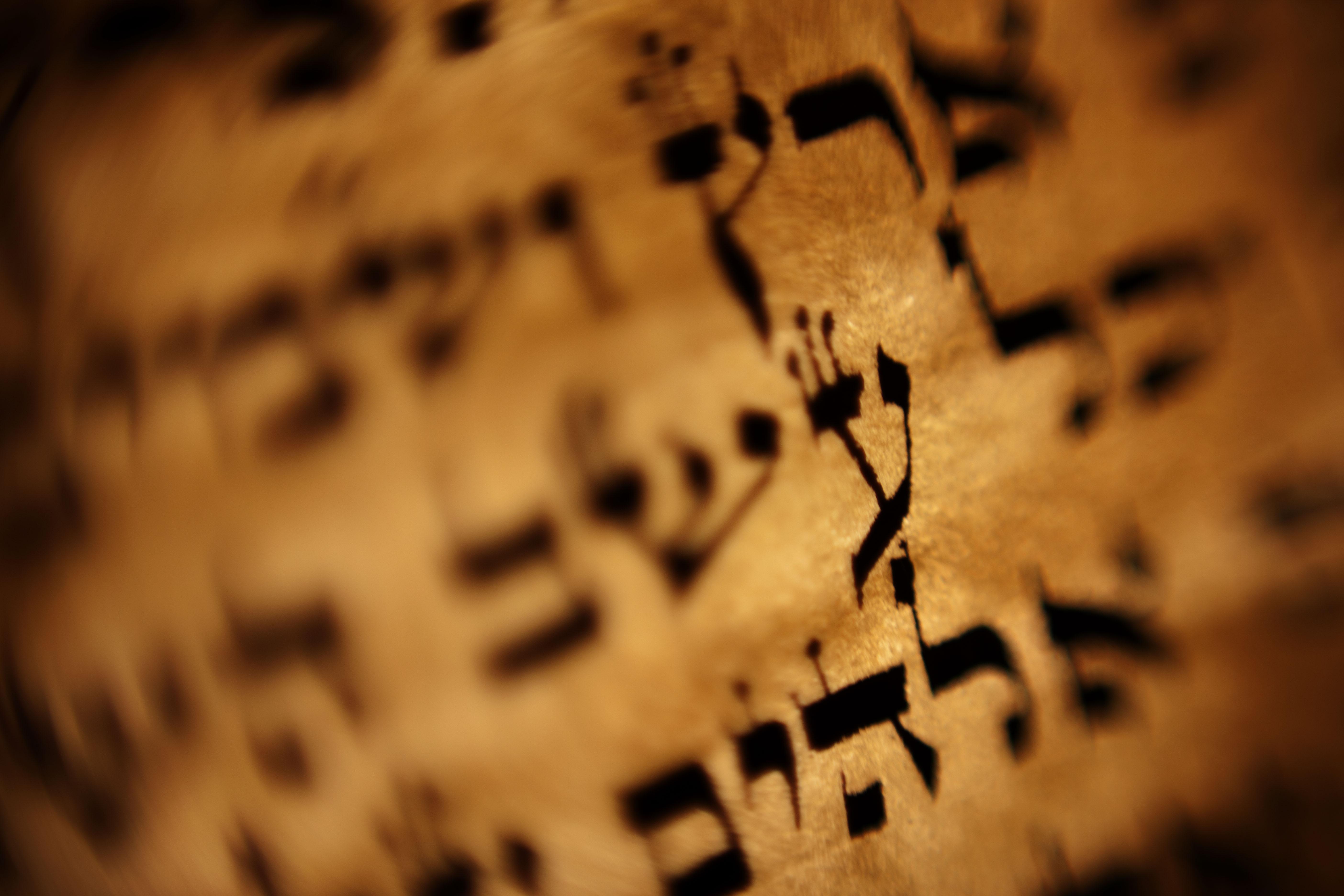 Jewish Muslim Scribes Keep Calligraphy Art Alive
