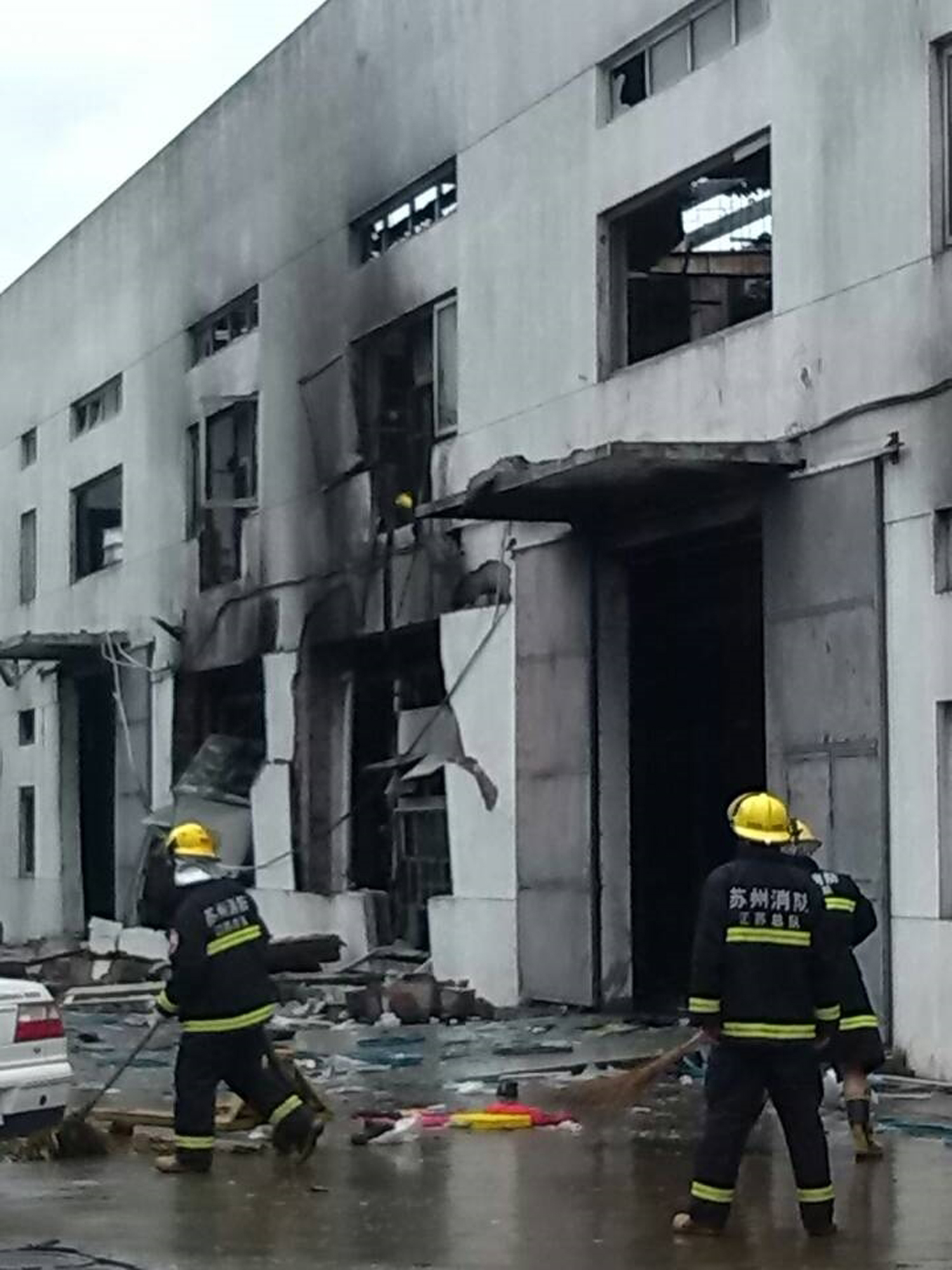 This photo released by China's Xinhua News Agency shows the site of an explosion