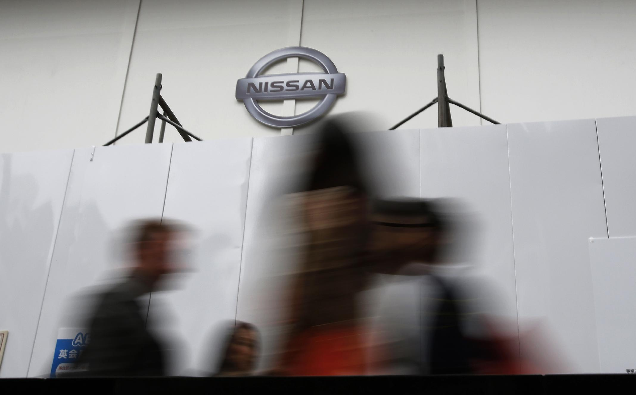 Nissan profit rises on strong sales, cheap yen (AP Photo/Shizuo Kambayashi, File)