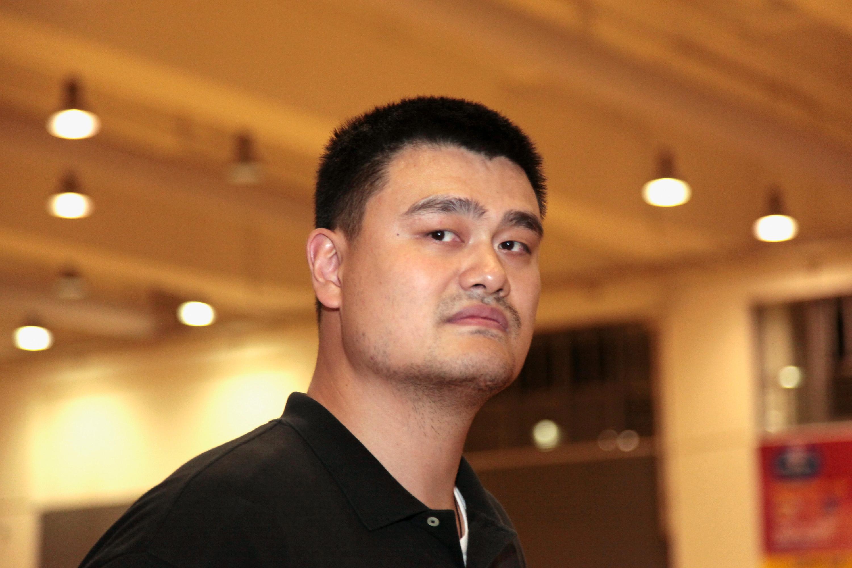 Yao Ming & Kobe Bryant Attend NBA Fans Appreciation Day